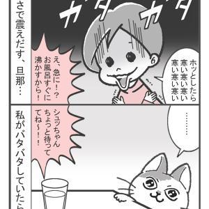東京マラソン(3)