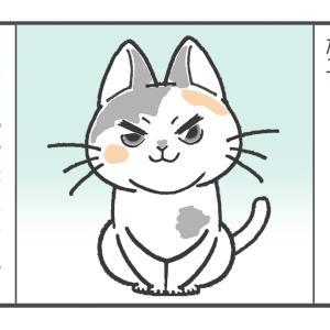 お知らせ:猫パンチTV様に漫画が掲載されました