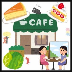 喫茶店でおしゃべり