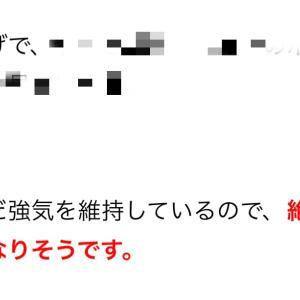 110円台を見たドル円の次の注目ポイントは??