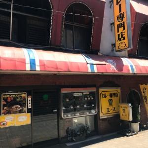 カレー専門店エース 上野