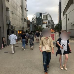 渋谷の新たな街が誕生!宮下パーク