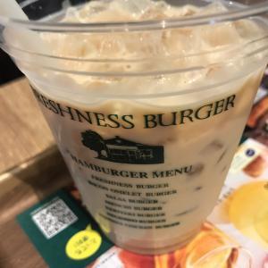 フレッシュネスバーガーのチャイが美味しい!スパイスのバランスがいいぞ!