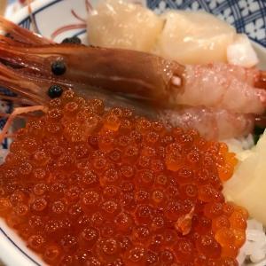 磯丸水産 牡丹海老フェア 海老よりもイクラが美味い!もっとくれ!