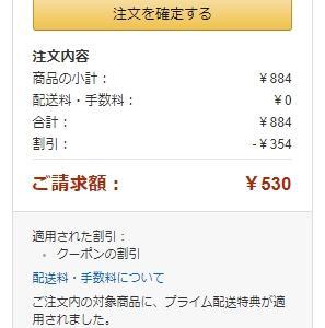 【Amazon】リセッシュ除菌EX詰め替え用がクーポンで40%OFF!