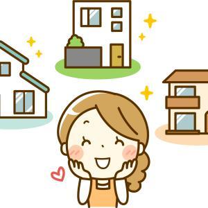 住まいの永遠のテーマ「持ち家」か「賃貸」各々のメリット、デメリット