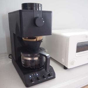 見た目◎味は本格派!ミル付きツインバード全自動コーヒーメーカーの口コミ感想をブログで紹介