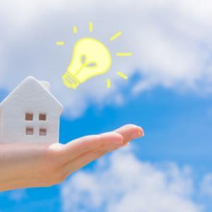 【実例】集合住宅の賃貸と新築一戸建ての電気代の差はいくら?思ったより安かった理由