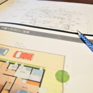 【経験談】あえて規格(企画)住宅を選んだ理由〜実際に計画してわかったメリット・デメリットとは?
