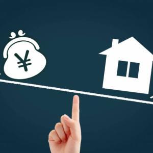 インスタで住宅資金のアンケート調査を実施〜みんなの頭金・住宅ローン借入額はいくら?