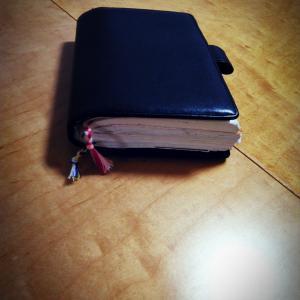 ほぼ日手帳、破れる。