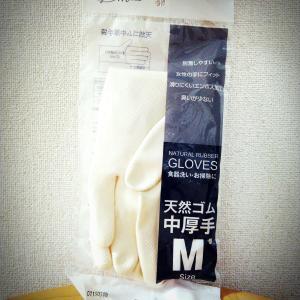 キッチン白黒化計画。セリアのモノトーンキッチン手袋。
