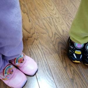 【子供】ネットで靴を買う