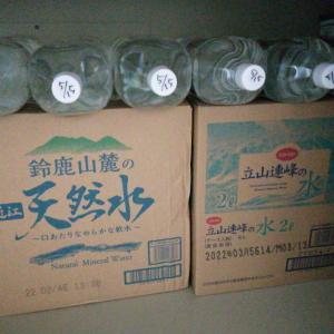 【防災】水の備蓄