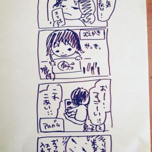 【読書】読まれるコミックエッセイの描き方 (1) 作品そのもののこと [池田暁子]