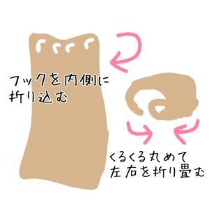 【洗濯】カーテンを簡単に洗う3