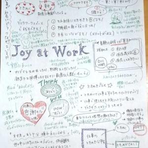 014.Joy at Work 片づけでときめく働き方を手に入れる [ 近藤麻理恵 ]