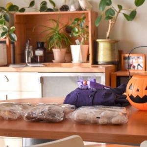 【子供と暮らす】ハロウィンでも大活躍♬無印良品のおすすめお菓子