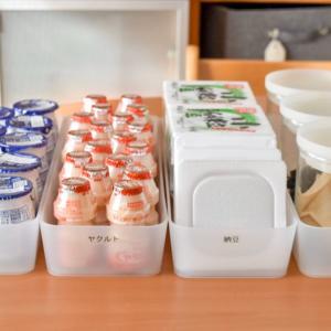 【コラム掲載】冷蔵庫収納で使える!無印良品アイテム3選