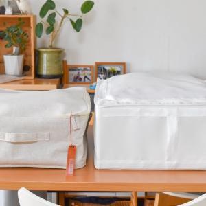 【無印良品】ポリエステル綿麻混ソフトボックス・衣装ケースとIKEA・SKUBB、比べてみました!