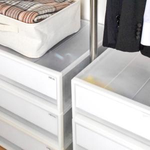 【片付けのコツ】無印良品・家族がラクに続けられる衣類収納のコツは?