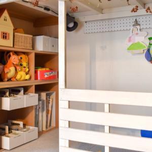 【子供と暮らす】おもちゃ収納と、無印良品パルプボードボックスをプチDIY。