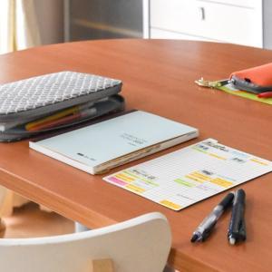 【暮らし】下半期スタート!月初めごとと、ほぼ日手帳を新しく。