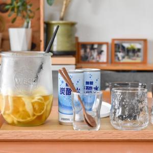 【暮らし】冬限定から1年中楽しむに!レモンシロップで夏を乗り切る。