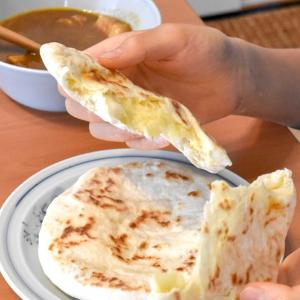 【無印良品】4連休ランチにおすすめ!カレー&ナンで子供と楽しむ昼ごはん。
