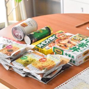 【わが家の防災】食品ストック管理を改良!目指すは家族が分かる備え。