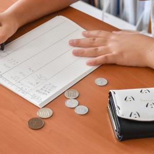 【子供と暮らす】歩合制のお小遣いと、あると便利な小銭収納。