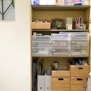 【実例BeforeAfter】スペースがあるのに片付かない。しくみ作りで大切なことは?