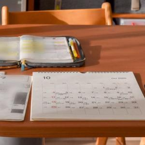 【暮らし】忘れっぽい方必見!子供の予定を忘れずラクに管理する方法。
