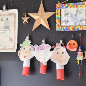 【子供と暮らす】子供の作品、手放し時はいつ?わが家の管理方法と大切にしていること。