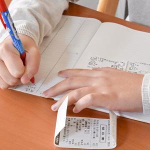 【子供と暮らす】小中学生のお小遣い事情。歩合制と定額制、どちらがいいの?