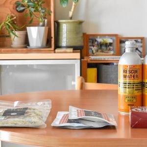 【わが家の防災】もしもの備えはいつする?防災食の調理管理と備蓄について学びました。
