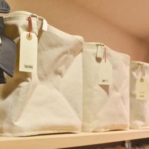 【子供と暮らす】クローゼットの見直し完了!無印良品で作る家族5人の衣類収納