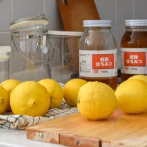 【暮らし】気軽に作れるレモンシロップと、無印良品で購入したいもの。