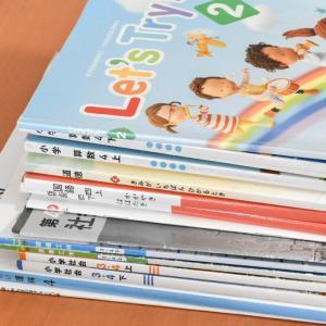 【子供と暮らす】小学生の使わなくなった教科書、どうしてる?整理の仕方と手放しタイミング