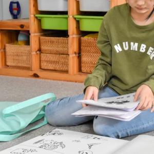 【子供と暮らす】子供の作品はどれくらいの期間保管する?わが家のやり方と決め方のコツ