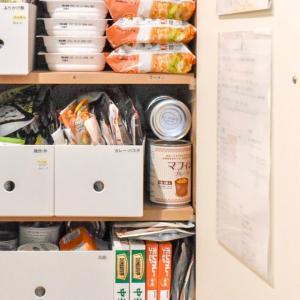 【暮らしと防災】わが家の防災MAPと、防災用品の収納で大切にしている2つのこと