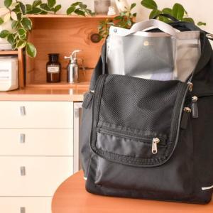 【無印良品】発売以来人気で品薄・バッグインバッグで、リュックのごちゃつき解消!