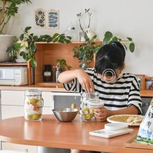 【暮らし】夏休みにもおすすめ!親子で楽しむ梅しごと(レシピあり)