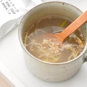 【無印良品】新商品・食べるスープ&ご飯にのせるシリーズを正直レポ!防災備蓄にも使えるよ