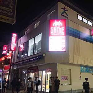 タイトーFステーション、クレアモール川越店は今日8月26日オープン!