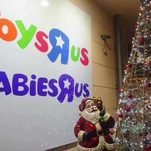 トイザらスでサンタと映えるクリスマス