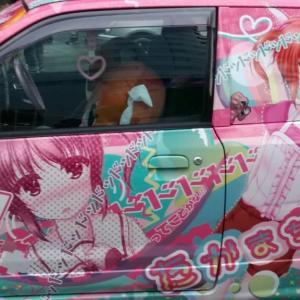 アニ玉祭さいたま痛勤車の愛らしさを見てください。