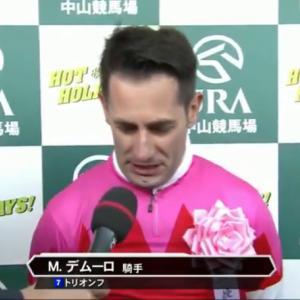 【Mr.X】フェアリーS注目馬