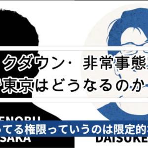【決断】高松宮記念[GI]