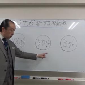 【Mr.X】 高松宮記念軸馬公開